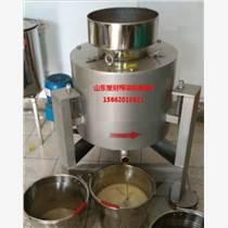供应多功能离心式滤油机价格,立式食用油滤油机价格