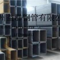 大口径无缝方管、大口径无缝方管生产厂家