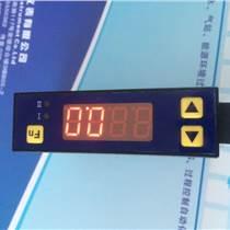 微型流量計,小氣體流量計,MF4008氣體流量計