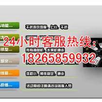 台州狮霸天下游戏机遥控新闻追踪I88-53122857