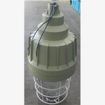 BAD808-H 30wled防爆灯20w防爆led