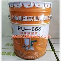 合肥必維聚氨酯油性注漿液供應特價批發