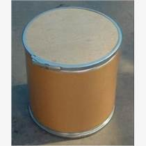 现货供应2-氨基-5-溴吡啶