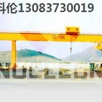 山西朔州20T龙门吊价格|龙门吊生产销售起重机械常识