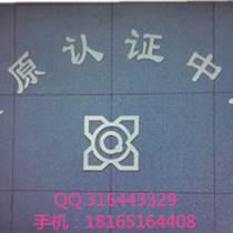 西安ISO9001認證專業快速