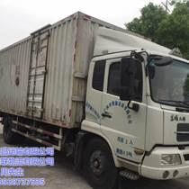廣州到海南危險品運輸,廣州到??谖kU品物流專線
