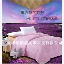 床上用品亞麻磁療涼席 涼席批發廠家華瑞鑫