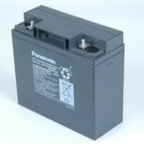 正品松下LC-PD1217ST鉛酸電池 松下蓄電池代理