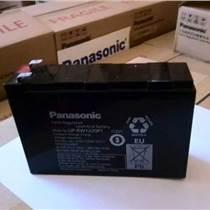 松下電池低價供應UP-RW1220蓄電池 小型電池