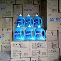 洗衣液加盟商,廣州藍月亮洗衣液加盟電話,藍月亮洗衣液熱賣價格