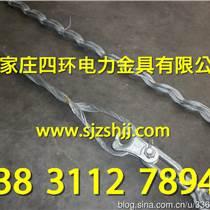 供應預絞式電力金具廠家懸垂串型號規格懸垂線夾