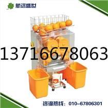 現做現賣榨汁機 鮮榨橙子的機器 電動榨汁機