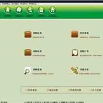 中頂餐飲軟件餐飲點單系統