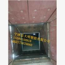 防堵料煤倉襯板/電廠專用聚乙烯襯板大明價格優惠