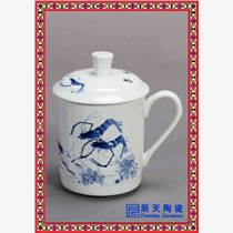 景德鎮青花陶瓷泡茶杯帶蓋骨瓷水杯青花瓷器會議禮品辦公杯子青龍