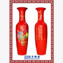 龙纹落地大花瓶 景德镇中国红瓷瓶 商务礼品摆件