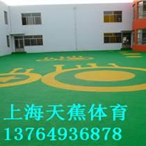 幼兒園環保塑膠地板施工
