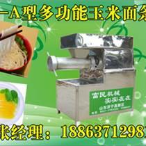 多功能玉米面條機廠家 玉米面條機價格 玉米粉面條機操作過程