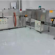 金屬加工產品表面油污清洗劑