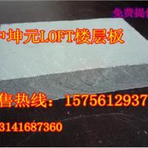 水泥纖維板、吊頂板、保溫板、防火板多種水泥中坤元供貨