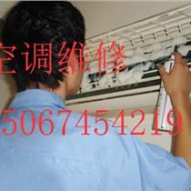專業空調(含中央空調)維修清洗加氟快速上門
