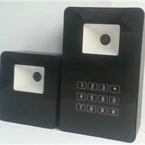 手機二維碼電子票務系統