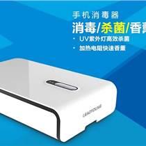 智能手机消毒器,紫外线消毒器,可放6.0寸手机