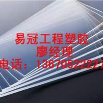 高透明亞克力 pmma板材 亞克力板 塑料板 有機玻璃板