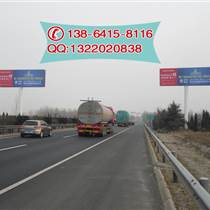 濟南亮劍廣告傳媒有限公司高速廣告位招商