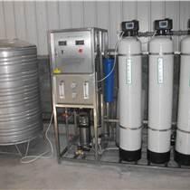 秦皇島純凈水設備的價格
