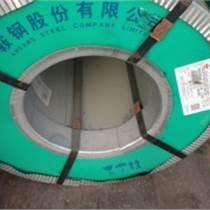 揭陽到上海的海運供應性價比最高