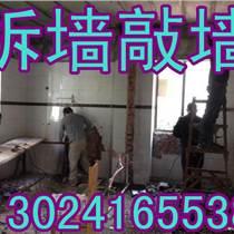 青浦專業鉆孔打洞切墻承重墻開門打洞