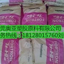 日本寶理PPS塑膠原料代理商
