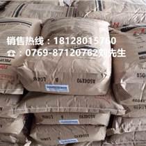 日本東麗PPS塑膠原料代理商
