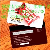 專業美容美發卡制作 美容院VIP卡設計 磁條美容院儲值卡