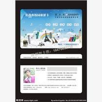 旅游卡制作价格 IC旅游卡设计素材 旅游卡设计公司
