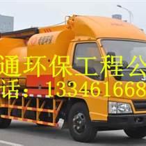 玉环排水管道疏浚利通公司信誉有保证