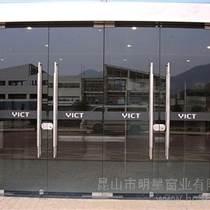 九江多玛地弹簧维修,安装玻璃门,玻璃门下沉维修