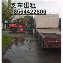 上海静安区叉车出租-西康路叉车出租-设备移位安装