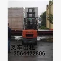 上海徐匯叉車出租、桂林路汽車吊出租、機器高層吊裝