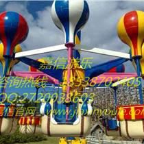 桑巴氣球游藝設施暑假來臨之際促銷