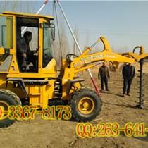 裝載機改裝挖坑機 改裝孔鉆機 山地鉆孔機 螺旋打樁機