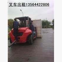 上海金山叉車出租、朱涇汽車吊出租、設備高層吊裝