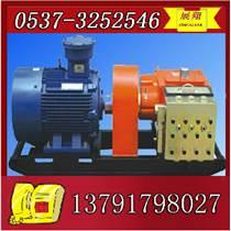 BRWJ10/20微型乳化液泵站