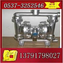 QBY-40氣動隔膜泵