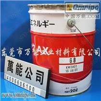 東莞協同POWERLITE WR NO.2 超級萬能防水潤滑脂 原裝現貨