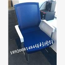 【佰利同創辦公家具】辦公椅課可躺升降轉椅職員電腦椅專賣-培訓椅廠家