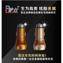 普達/puda智能車載充電器 雙USB安全錘電源適配器 PD-01A