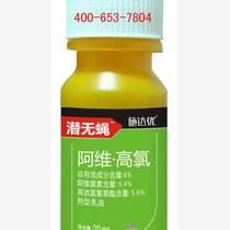供應廠家直銷2017年特效蚊蠅殺蟲劑持效期長的蒼蠅藥