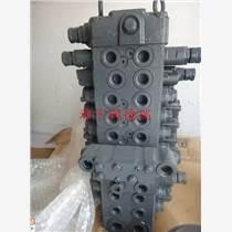 供應小松PC55MR-2主閥 分配閥 PC56-7主閥 多路閥原廠現貨